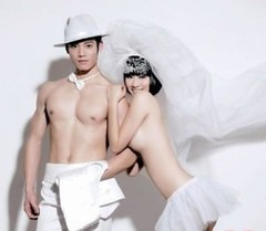 Naked Wedding (裸婚)