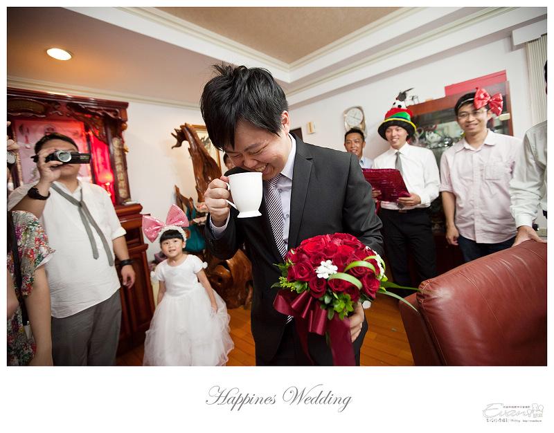 [婚禮攝影]承澤&佩蓉 婚禮紀錄_099