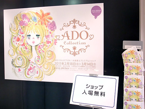 ado collection 1