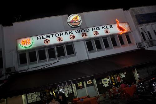 Restaurant Woo Ng Kee