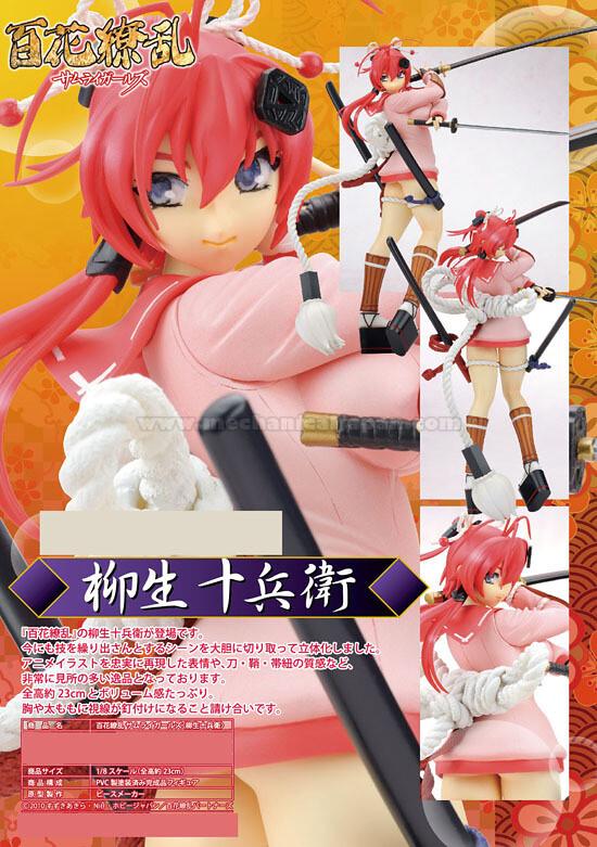 Hyakka Ryoran: Samurai Girls - Jubei Yagyu 1/8 (Movic)