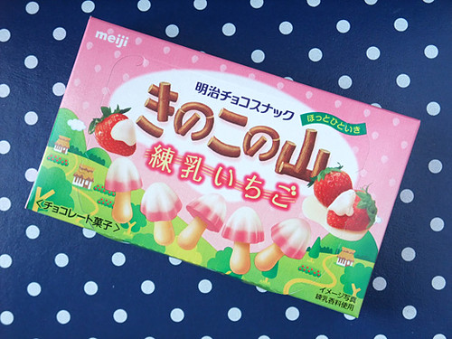 kinoko rennyu strawberry 1