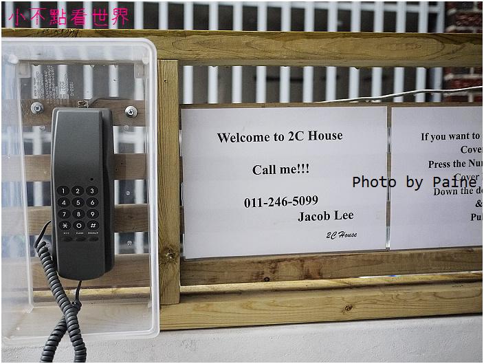 東大門2C Hostel (4).jpg