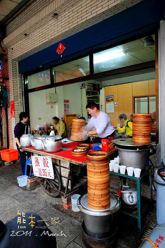 民權街無名早餐 老街早餐蒸餃 銅板價蒸餃 三峽傳統無名早餐