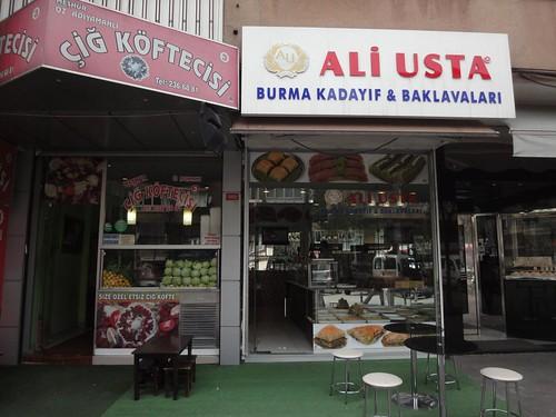 Pastelaria de baklava em Istambul Turquia