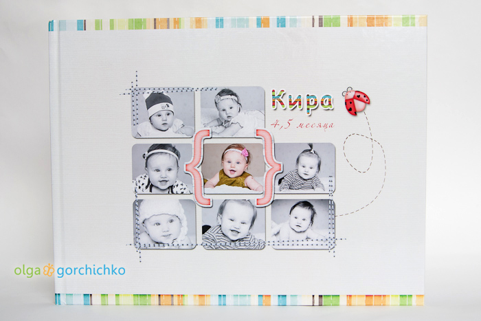 Фотокнига Кира 4 месяца. Детский фотограф Гродно