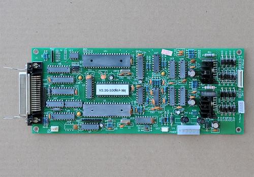 Laser Cutter Control board