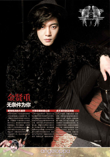 Kim Hyun Joong EASY Magazine April 2011 Issue
