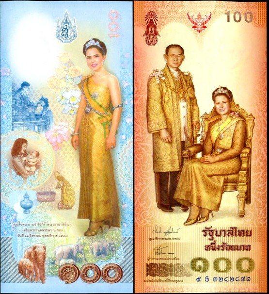 100 Baht Thajsko 2004, P111