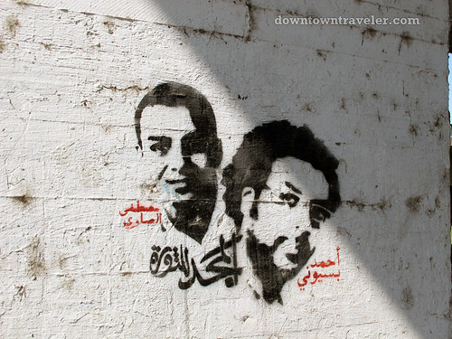Political street art in Cairo Egypt
