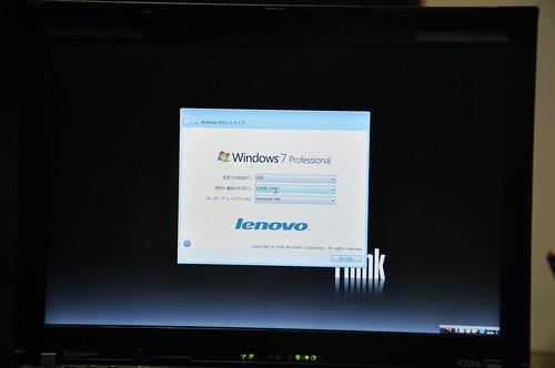 ThinkPad X200s SSD_031