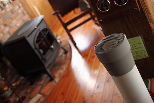 TIMEDOMAIN speaker - Yoshii9. by MIKI Yoshihito. (#mikiyoshihito), on Flickr