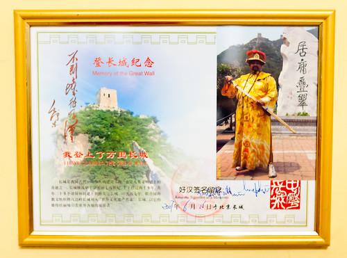 China trip memento of Srikantadatta Narsimharaja Wodeyar, Maharaja of Mysore