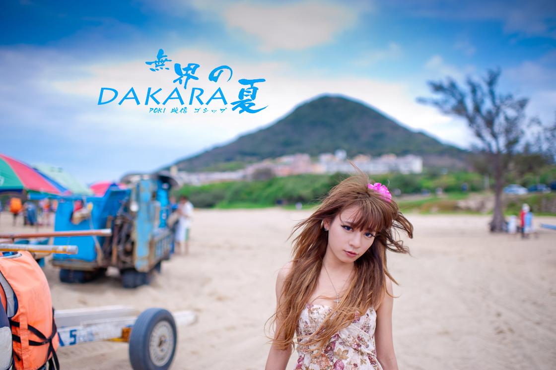 http://farm6.static.flickr.com/5065/5657374635_aac8e71570_o.jpg