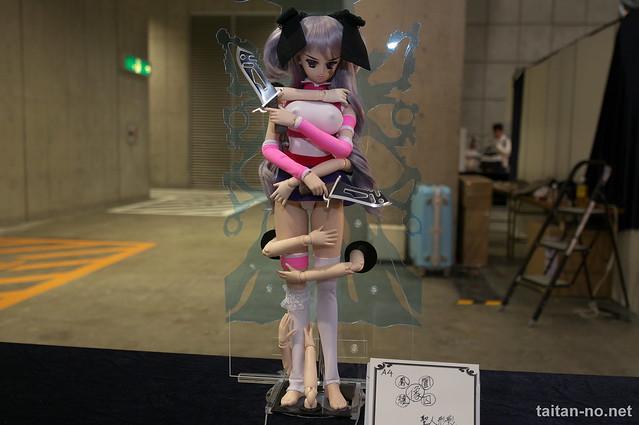 DollsParty25-DSC_2869