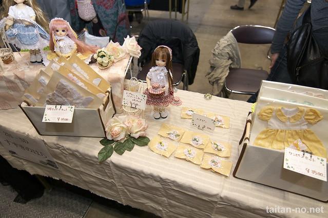 DollsParty25-DSC_3071