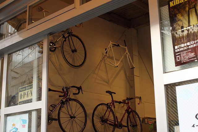 East River Cycles