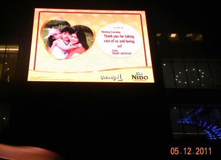 nido-billboard_sm north