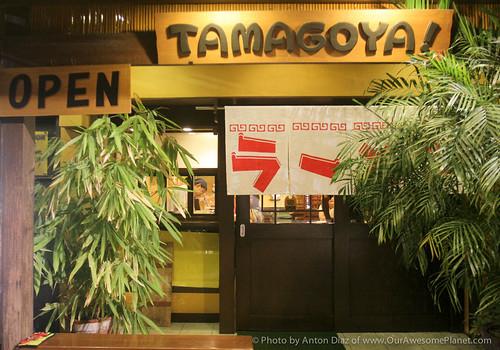 Tamagoya-6.jpg