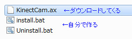 Kinect_audio05