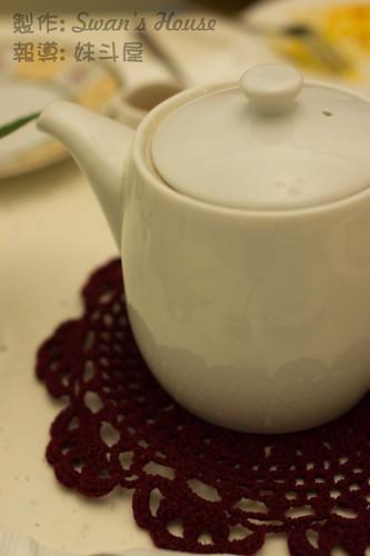 茶壺小姐也有座墊呢
