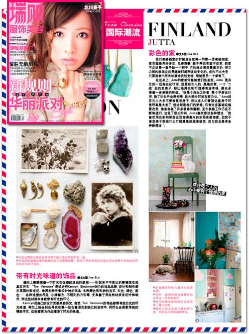 Feature on Rayli magazine