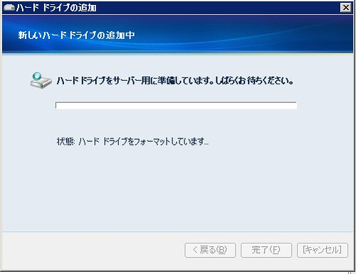 2011-03-27_163707