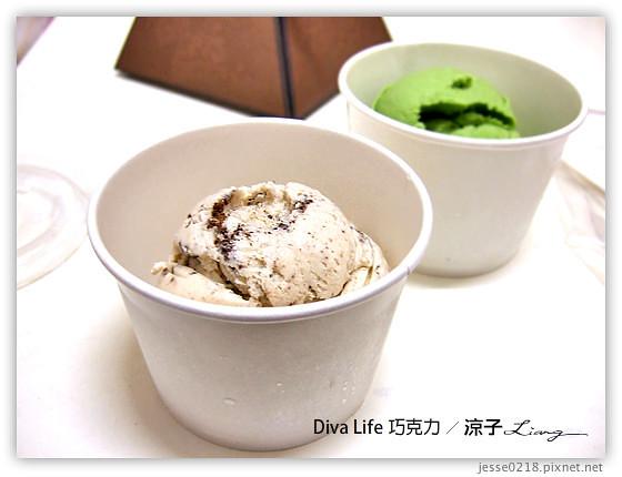 Diva Life 巧克力 4