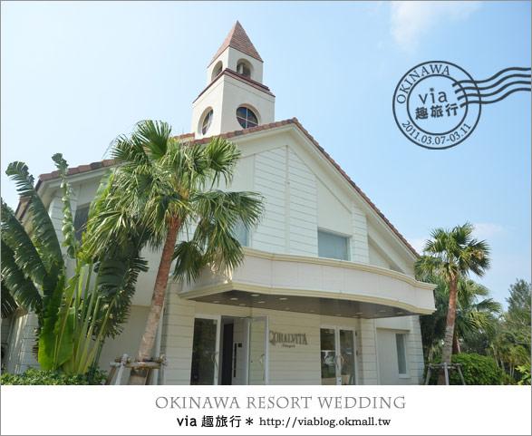 【沖繩教堂】沖繩美麗教堂之旅~Aquagrace、Aqualuce、Coralvita教堂20