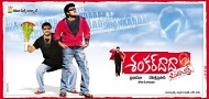 Shankardada Zindabad Telugu Movie