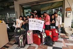 第一次員工旅行 泰國 (1)