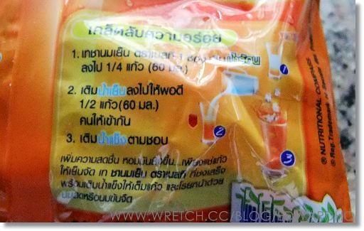 thai pic 600