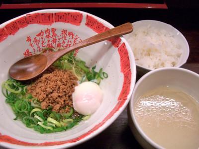 麻拉麺 揚揚(マーラーメン ヤンヤン)