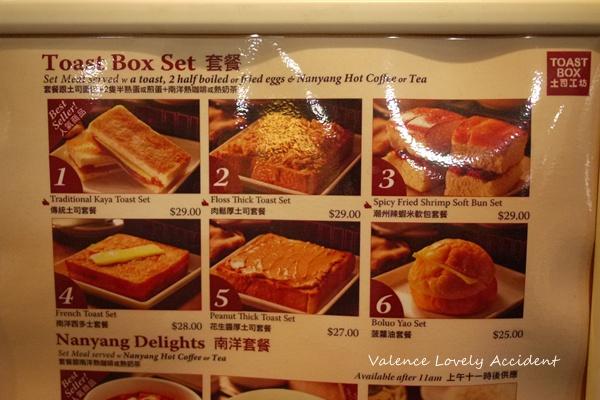 吐司工坊_toastbox_03