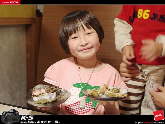 [臺中]本魚日本料理