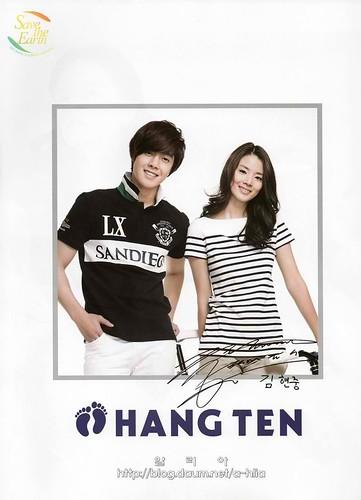 Kim Hyun Joong HANGTEN Ad on Ceci Magazine April 2011 Issue
