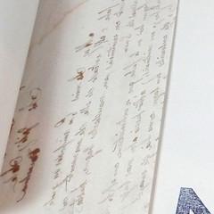 make up (moniquejournals) Tags: barcelona handmade etsy journals upcycled poppytalk monikardila
