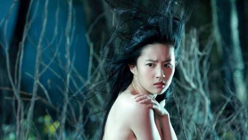 Watch chinese erotic ghost story