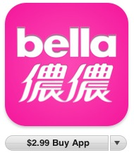 iPad App : bella 儂儂