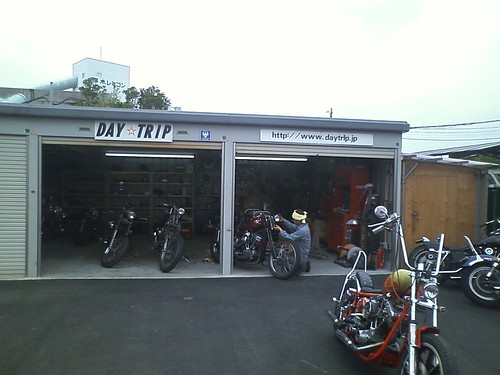 DAY☆TRIP Choppers