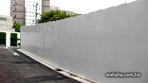 東京的工地圍籬