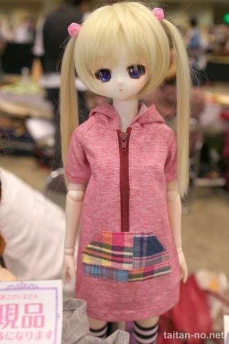 DollsParty25-DSC_2978