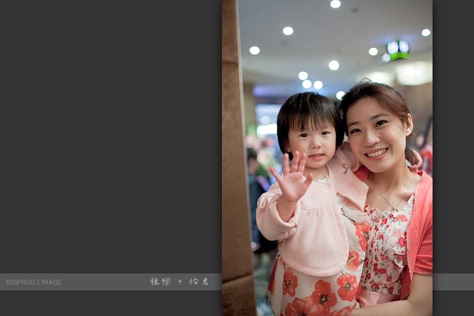 祖樑+怡君(d2)-031