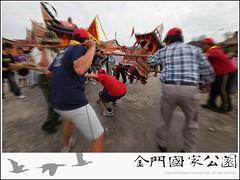 峰上祭蜂(2011)-06.jpg