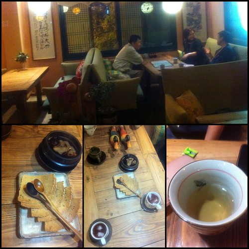 Poong-Kyoong teahouse