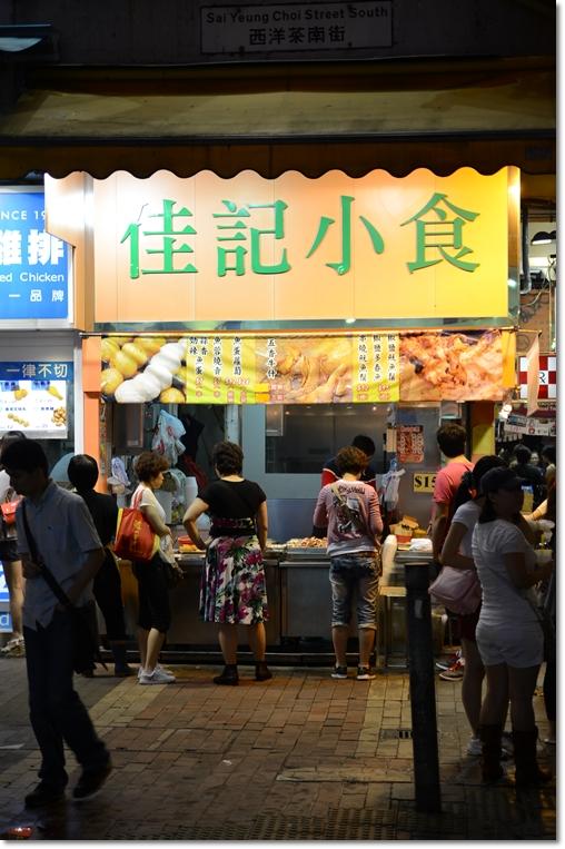Kai Kei Street Snacks