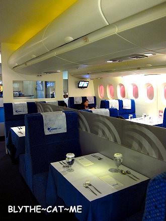 A380空中廚房 (5)