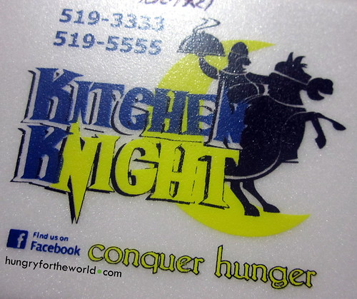 kitchen knight container