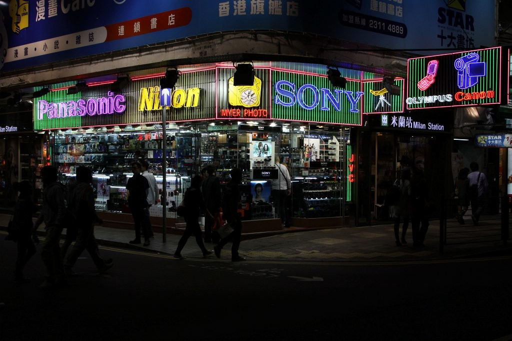One of dozens of camera shops in Hong Kong