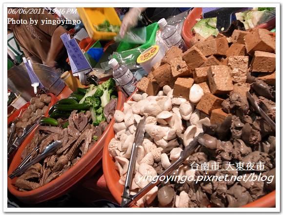 台南市_大東夜市20110606_R0029801